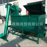 厂家直销定做大容量混合机 立式电动搅拌机 干粉专用多功能搅拌机