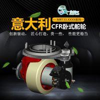 国内质量比较好的AGV驱动单元,CFR舵轮,单轮牵引1-8吨