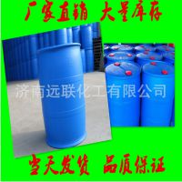 供应6501脂肪酸二乙醇酰胺 桶装批发