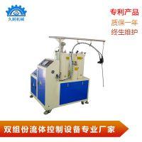 东莞厂家供应RTM工艺专用环氧树脂RTM注射机 高精度可定制
