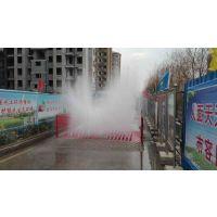 郑州工地封闭洗车台