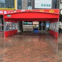 青岛热销停车棚遮雨伸缩蓬/防辐射伸缩棚。创力大型仓储棚