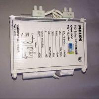 飞利浦美标漏磁式电感镇流器CWA1000W