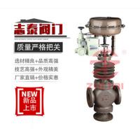 精品 气动三通调节阀 导热油专用调节阀 气动薄膜三通调节阀 品质保证