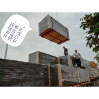 非标建筑模板定制厂家及联系方式