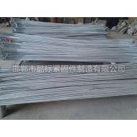 厂家直销光伏拉条、热度锌拉条、钢结构拉条