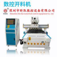 CNC全自动开料机 1325四工序数控开料机厂家直销