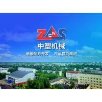 北京中塑联发塑料机械技术有限公司