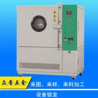 广州钣金加工厂众普五金承接各类电子电器设备外壳不锈钢钣金加工定做