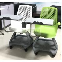 厂家直销出口培训椅 绿色带写字板会议椅 塑料移动办公椅 学生椅 电脑椅