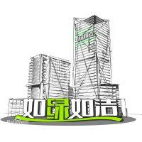 北京北国绿洁环保科技有限公司
