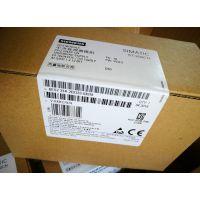 西门子s7-200CN模块全新现货