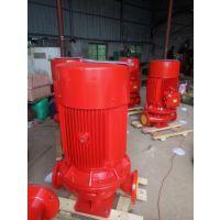 消防泵厂家诚招代理XBD8/55.6-150L恒压切线泵75KW消防喷淋泵