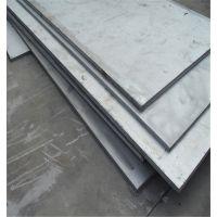 供应3004铝板材 3A21铝板 应用***广的一种防锈铝 规格全