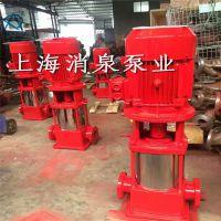 经典冷热水循环 消防增压离心XBD10.4/40-(I)150*5离心管道泵消泉泵业