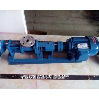 供应G25-1螺杆泵,螺杆泵维修,螺杆泵型号,不锈钢螺杆泵