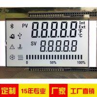 宝莱雅 LCD段码 液晶屏 定制 工业仪表数值显示屏 开模