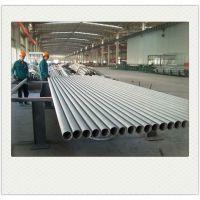 温州304不锈钢流体管304不锈钢方管