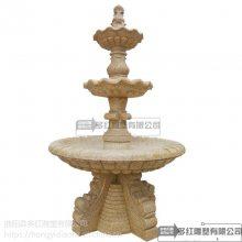 石雕喷泉大理石黄锈石欧式喷泉大型流水风水球别墅园林户外摆件多红雕塑