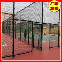 体育场防护网 球场安全隔离网 包塑球场围网
