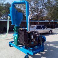 全新气力吸粮机多用途 行走式颗粒软管吸粮机廊坊