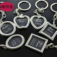 创意金属相框钥匙扣定制批发个性影楼广告小礼品钥匙链可放照片