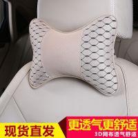 厂家一件代发头枕护颈枕骨头枕夏季商务四季车用靠枕枕头一对装
