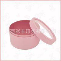 南宁印刷包装厂定制圆形花盒圆形收纳盒透明盖礼品盒