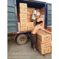 广州市从化区到南京物流提供回头车运输