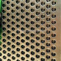 不锈钢圆孔筛网 镀锌方孔筛网板【至尚】圆孔
