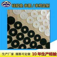 3M背胶硅胶胶垫 3M背胶硅胶胶垫圆形 透明半球形防滑垫片