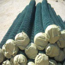 包塑勾花网批发 边坡防护网施工 球场网围栏