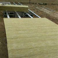 生产销售钢网插丝岩棉复合板 憎水国标岩棉板 富达