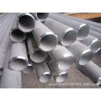批发供应优质不锈钢圆管 不锈钢工业管 不锈钢钢管