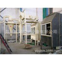 电路板粉碎机 郑州电路板回收设备厂家 现货销售