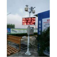 腾宇电子交通环境、工业生产、建筑工地噪声环境监测系统ZYT