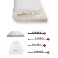 供应马来西亚进口JADA乳胶床垫批发代理