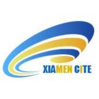 2018中国(厦门)国际交通运输博览会