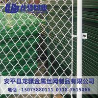 包塑勾花围栏网 勾花围网厂家 乒乓球场围网