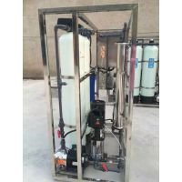 辉县供应1吨单级反渗透设备 反渗透纯水设备质量好价格优
