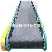 山东振德牌 皮带输送机 移动式皮带输送机 生产厂家