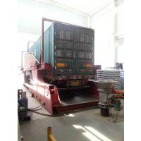 供应管工牌CUE20/40-70/90型集装箱装料系统(集装箱装料机)