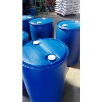 200L蓝色塑料桶双口径,化工桶诚信要的联系我