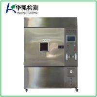 安徽HK-826氙灯加速老化试验箱厂家 价格