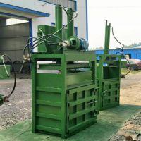单人操作立式压块机 富兴厂家 废铁快速压缩成块机 加厚耐磨液压打包机