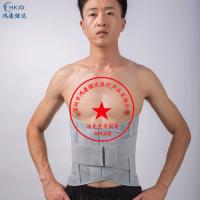全国供应护腰带钢板腰围托全弹力护腰围固定腰部加高加宽固定带 可代工OEM