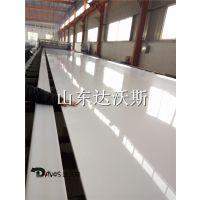 达沃斯HDPE高密度聚乙烯板 专业聚乙烯板材生产企业