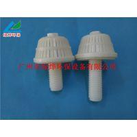 长柄塔形水帽 ABS排水帽 流量1T/H