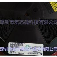 NCP1246BD065R2G AC-DC控制器和稳压器 离线控制器
