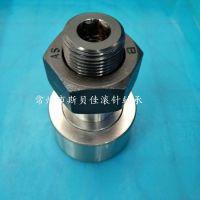 斯贝佳KRV2412 KRV2412X KR2412连铸轧机用螺栓滚轮轴承